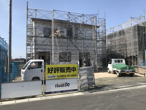 建売 知井宮4号地
