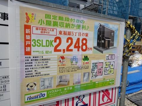 s-DSC05701