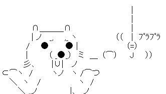 【修羅場】ネカフェでゲーム中、トイレに立って戻ったら知らないガキが遊んでた。注意したら親登場!いきなりビンタ→「くぁwせdrftgyふじこlp !!」