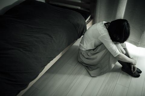 ここ最近嫁の鬱が悪化して途方にくれている。離婚切り出したら自害しそうだし...