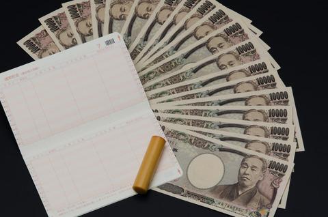 【修羅場】宝くじ10万円が2本当たった!そしたら、泥棒に入られた。しかしその泥棒が...
