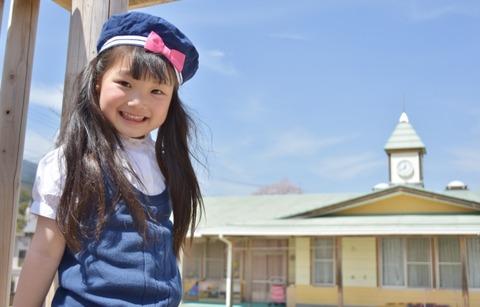 【モンペ】突然!幼稚園の制服着た子を連れた女性に、怒鳴り込まれた。その内容が...ぽかん