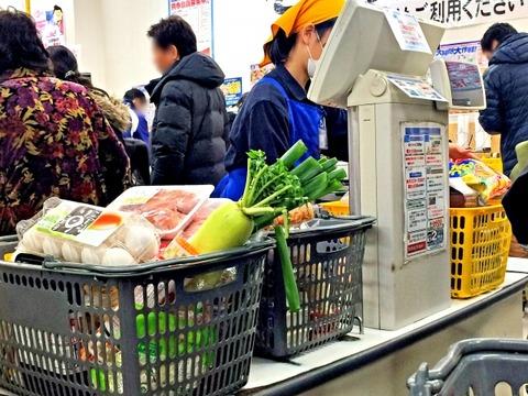【モヤッ】スーパーのレジで前のおばちゃんが途中で「いけない!ちょっとごめんなさい!」と居なくなり...