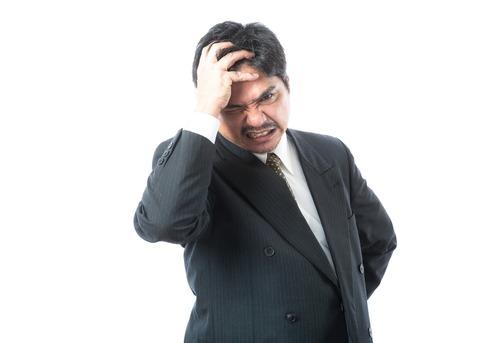 【人生の修羅場】妻から一方的に「好きな人が出来たから」と離婚を迫られた場合でも、 財産分与の義務あるの?