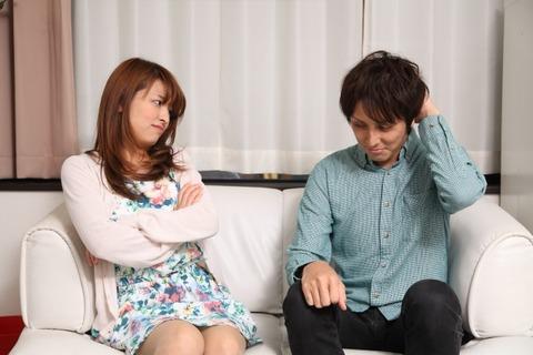 【オカルト】結婚20年間まじラブラブだったのが21年目にして婚姻生活が壊れた...これって家相の問題!?それとも...