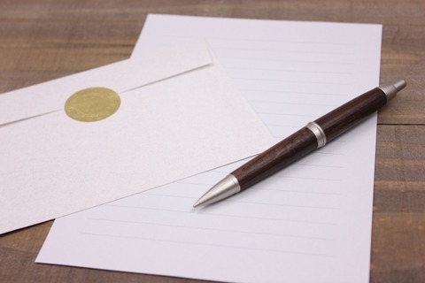 母が再婚しバツイチの養父と平和に過ごすはずが、突然元奥さんから1通の手紙が...そこに書かれていた内容でとんでもない問題が!