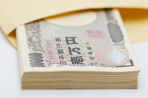 人生最大の修羅場!取引会社から預かった一千万円の小切手を無くしてしまった...