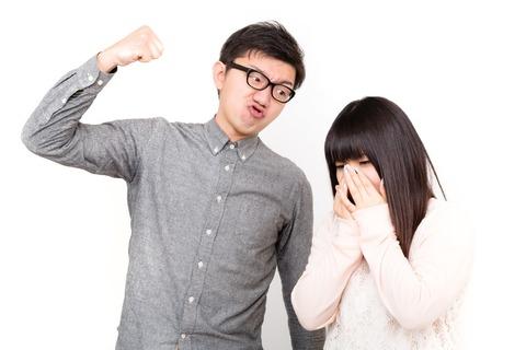 【フルボッコ】自分が短気なのは承知していますが、これでも昔よりは良くなった。急に離婚と言われても...
