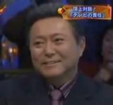 20100113a