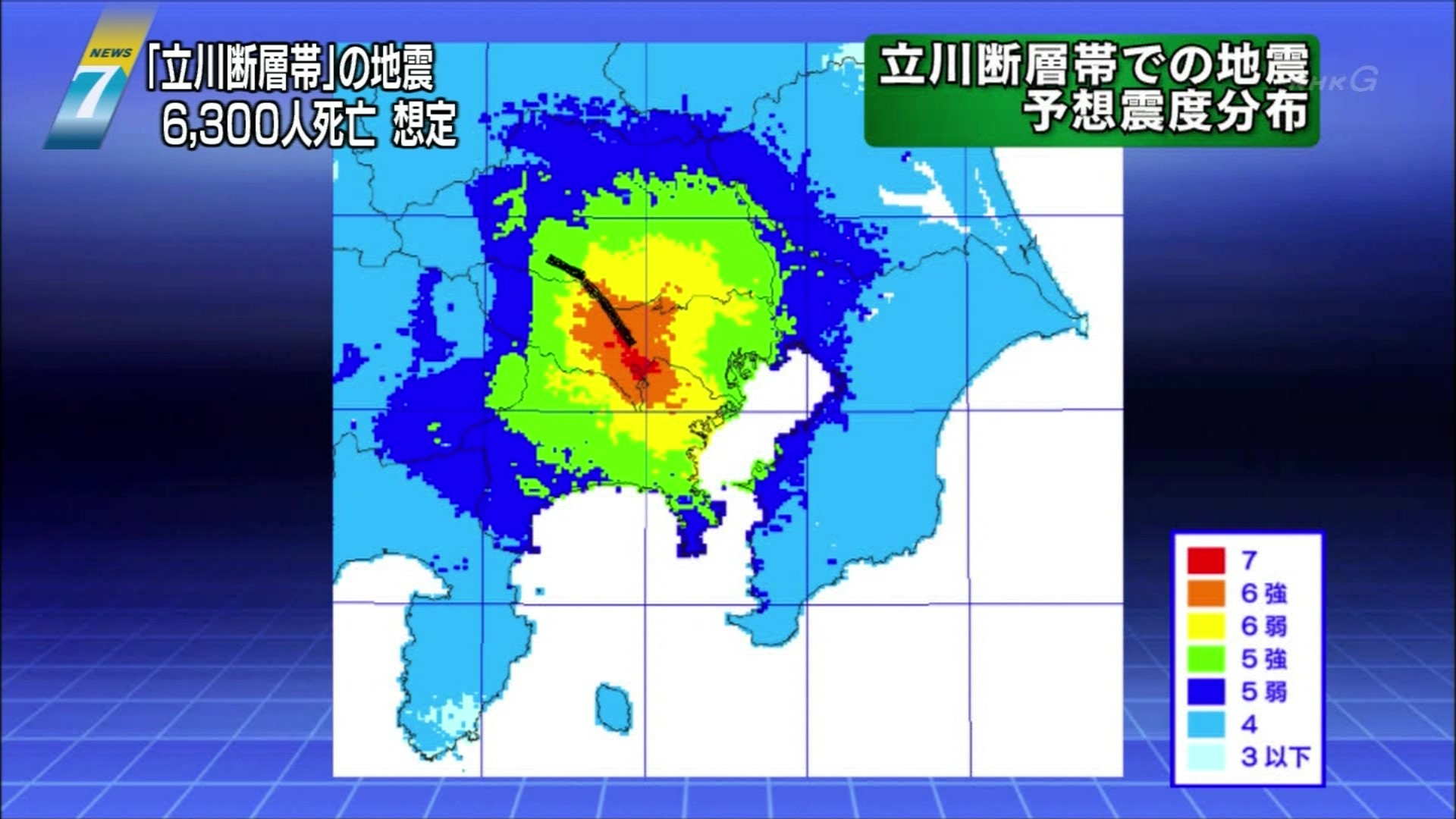 20130207-190225-168 立川断層は縦ずれ+横ずれの断層だった : ふくいち画像ブ