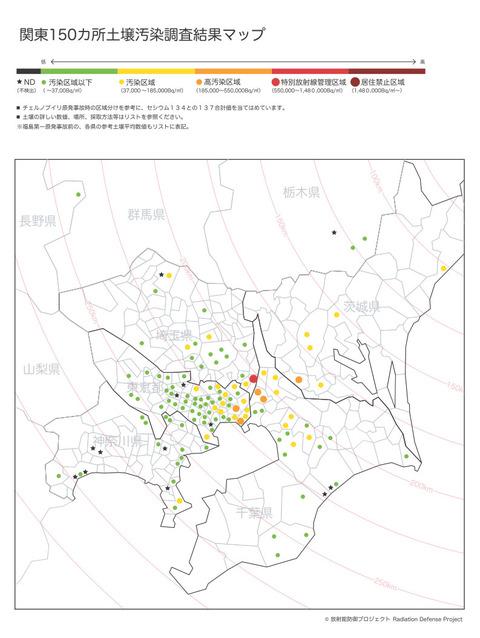 dojyou-map