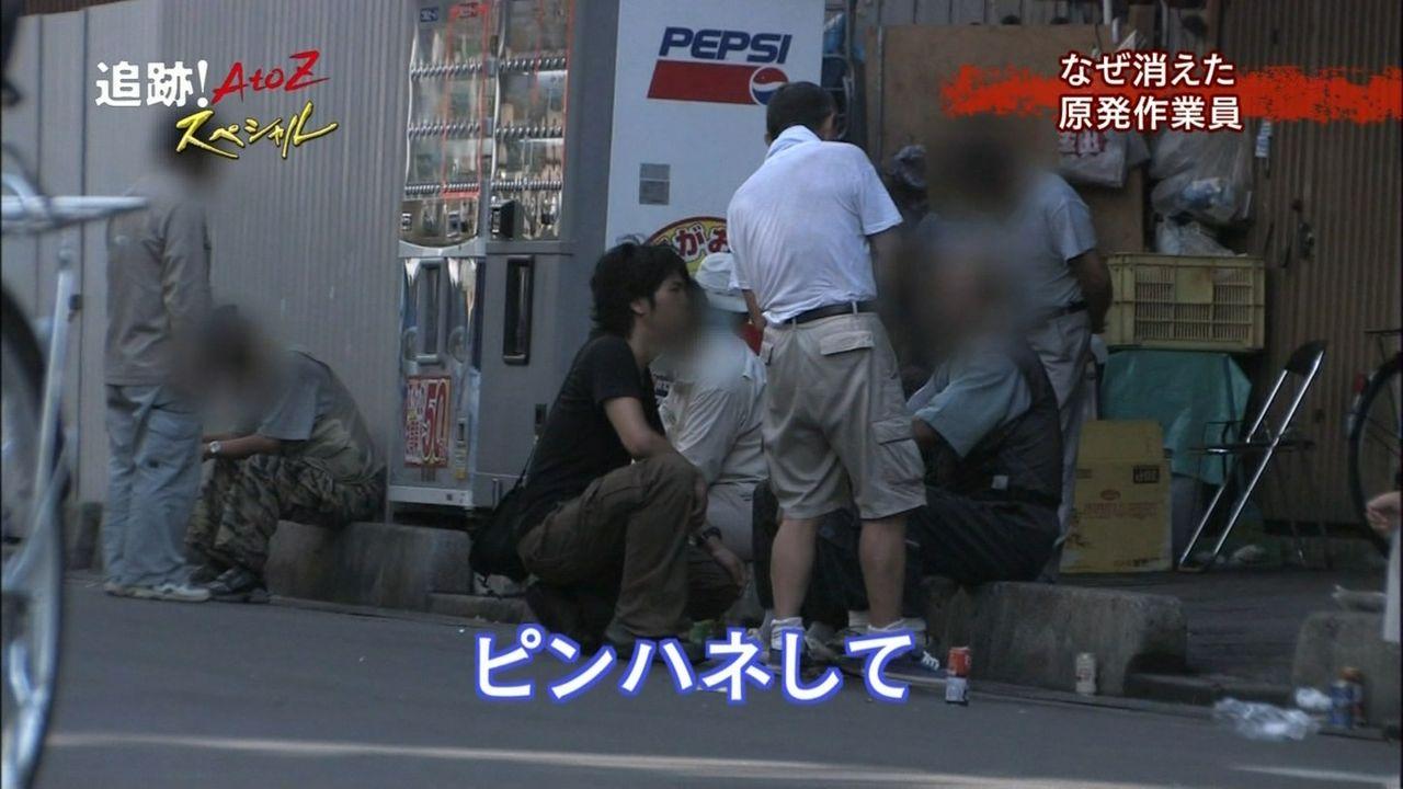 2011年08月12日 : ふくいち画像...