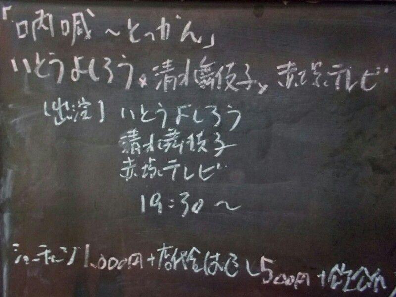 DSCN2739~01~01