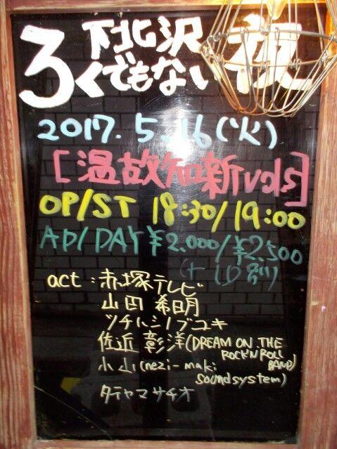DSCN2299~01~01