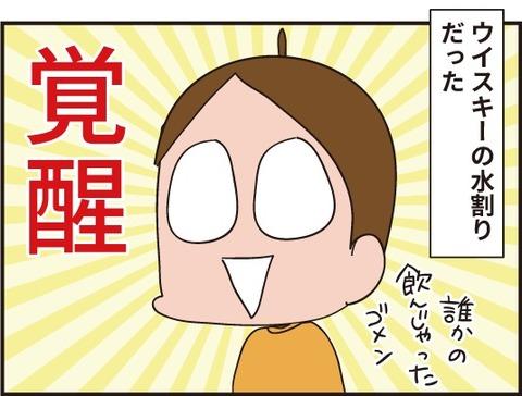 20191214大忘年会2