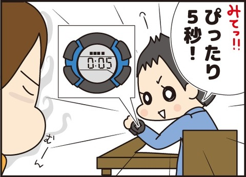 20171116新しい時計4