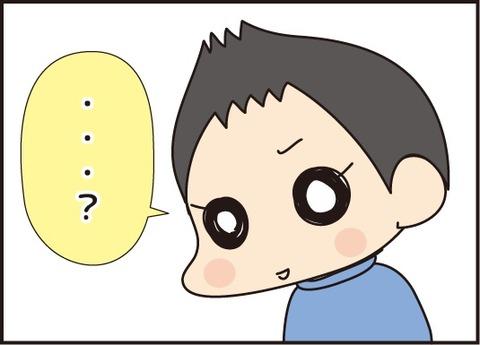 20170424お礼の手紙3