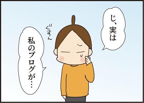 20190812お知らせ