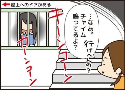 016恐怖5