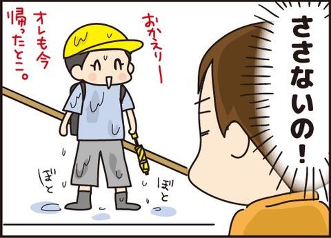 20170524傘をささない小学3年生4