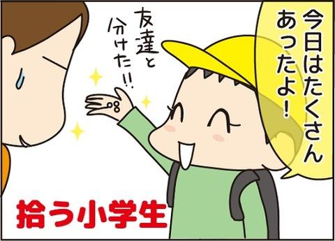 20161129BB弾3