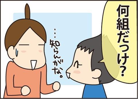 20160429すごい話2
