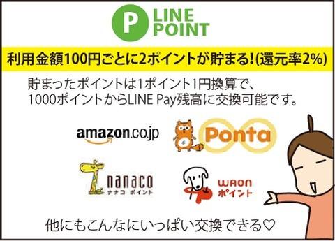 linea_3