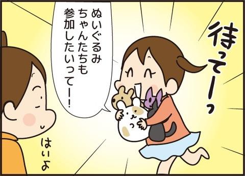 20180303ひなまつり3