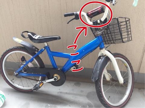 自転車ここ