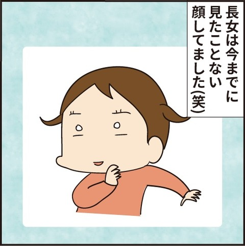 003羊毛フェルト10