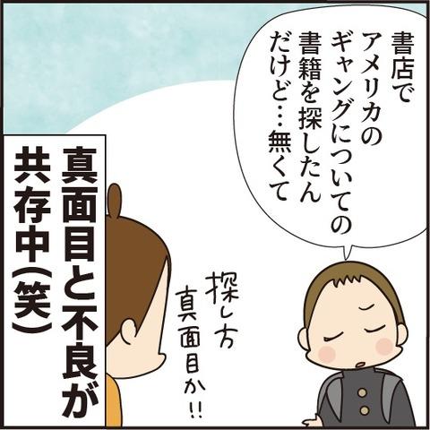 20200921演劇4
