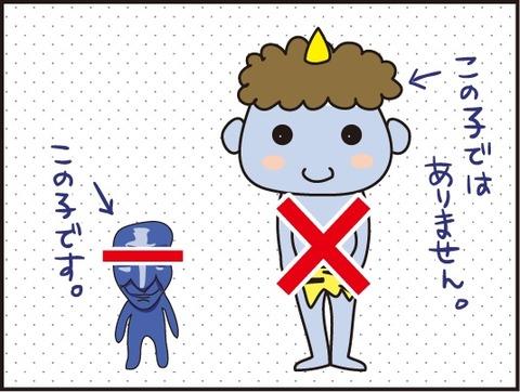 201702112青鬼1