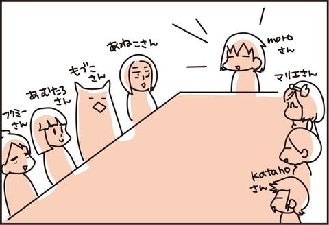 20170124献本会5