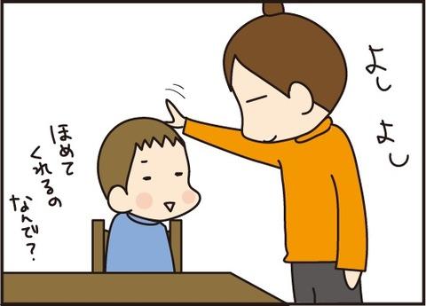 20170411跳び箱4