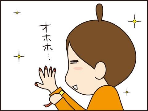 マニキュア1