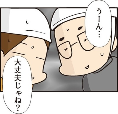 016恐怖6