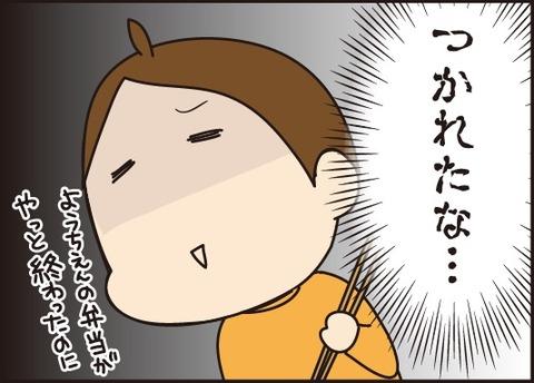 201711126お弁当2