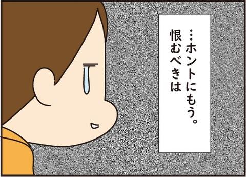 20180624長女のダンス6