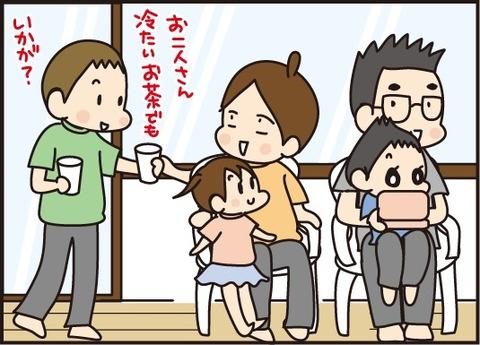 20170907旅行最終日7