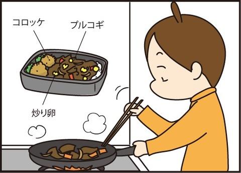201711126お弁当1