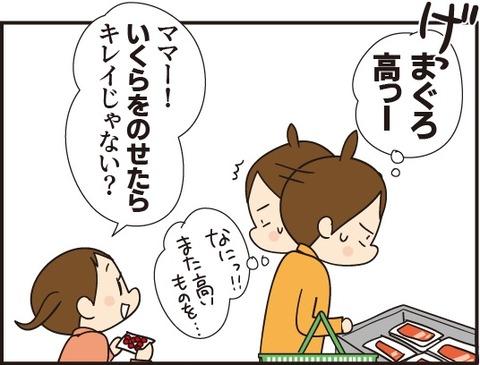 20190327ひなまつり3