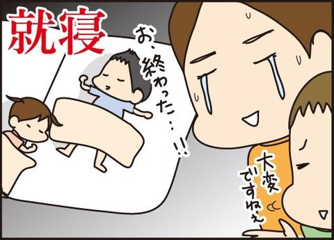 20170815夏休み5
