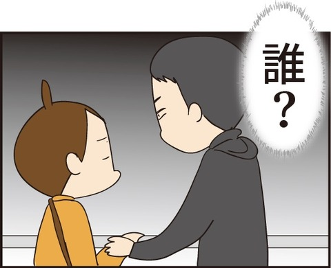20191119変な人3