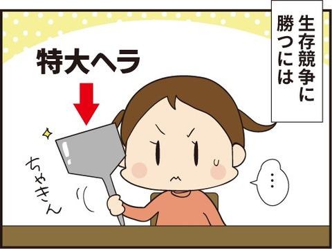 20191102もんじゃ焼き3