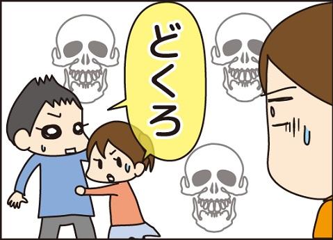 20161208ろくろ回し4