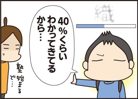 ダウンロード6