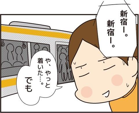 20180731新宿行きました1