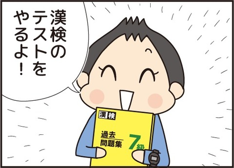 20171116新しい時計2