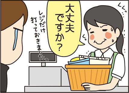 20160102忘れんぼ3