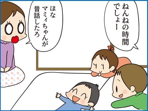 185桃太郎1